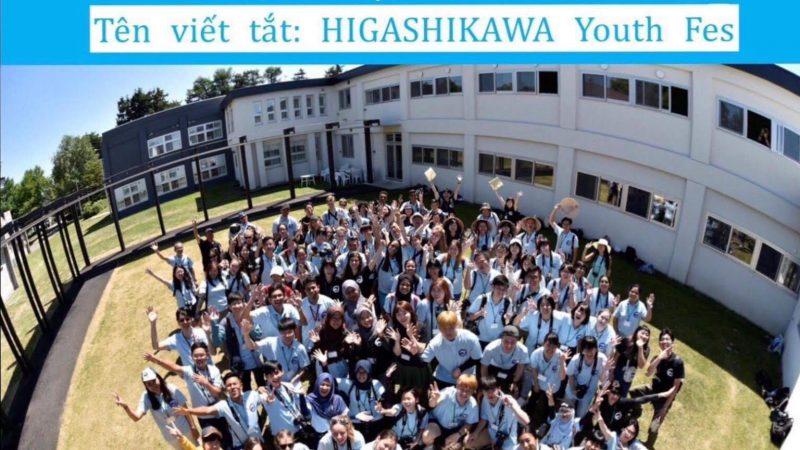 Học sinh trung học và cơ hội tham dự liên hoan Ảnh quốc tế lần 6/2020 tại Nhật Bản