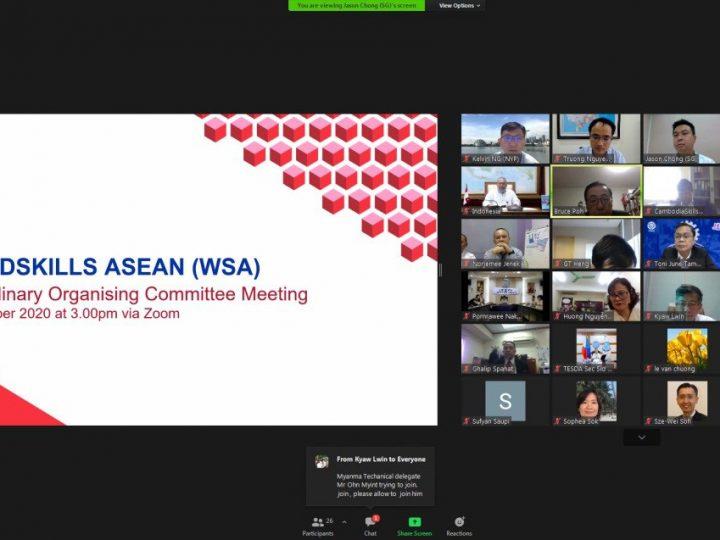 Kỳ thi kỹ năng nghề ASEAN lần thứ 13 trong năm 2021, chuyển thời gian tổ chức sang năm 2023